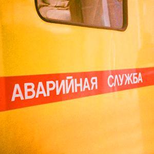 Аварийные службы Гурского