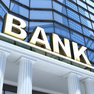 Банки Гурского