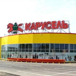 Гипермаркеты Гурского