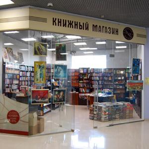 Книжные магазины Гурского