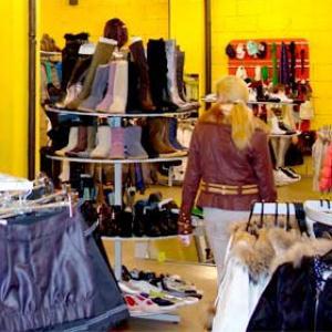 Магазины одежды и обуви Гурского