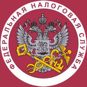 Налоговые инспекции, службы Гурского