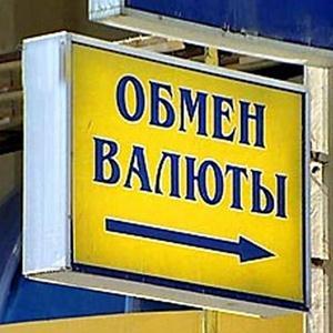Обмен валют Гурского