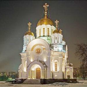 Религиозные учреждения Гурского
