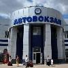 Автовокзалы в Гурском