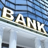 Банки в Гурском