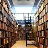 Библиотеки в Гурском