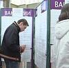Центры занятости в Гурском