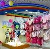 Детские магазины в Гурском
