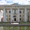 Дворцы и дома культуры в Гурском