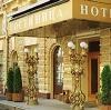 Гостиницы в Гурском