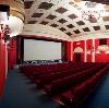 Кинотеатры в Гурском