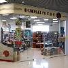 Книжные магазины в Гурском