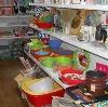 Магазины хозтоваров в Гурском