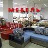 Магазины мебели в Гурском