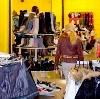 Магазины одежды и обуви в Гурском