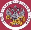 Налоговые инспекции, службы в Гурском