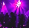 Ночные клубы в Гурском