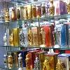 Парфюмерные магазины в Гурском