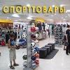 Спортивные магазины в Гурском