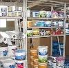 Строительные магазины в Гурском