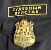 Судебные приставы в Гурском