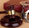 Суды в Гурском