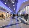 Торговые центры в Гурском