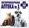 Ветеринарные аптеки в Гурском