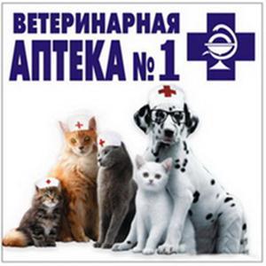 Ветеринарные аптеки Гурского