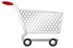 Веллери - мир украшений и бижутерии - иконка «продажа» в Гурском